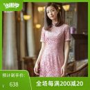 cheongsam Spring 2021 S M L XL XXL Long sleeves long cheongsam grace Low slit daily Round lapel Big flower Over 35 years old Piping E. Beauty / Beauty polyester fiber Polyester fiber 94.8% polyurethane elastic fiber (spandex) 5.2% Pure e-commerce (online only)
