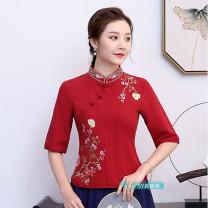 jacket Spring 2020 M,L,XL,2XL,3XL,4XL White coat, red coat, lotus coat hemp 51% (inclusive) - 70% (inclusive)