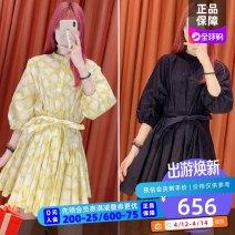 Dress Spring 2021 M,S,XS b+ab
