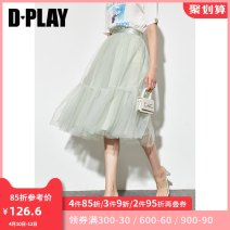 skirt Spring 2021 XS S M L XL Light grey bean green - spot light grey bean green - light grey bean green on April 15 - taro purple on April 20 - spot taro purple - Grey Pink on April 15 Mid length dress fresh High waist Cake skirt Solid color Type A 25-29 years old DB1107025 More than 95% other DPLAY
