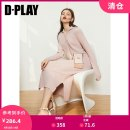 Dress Spring 2021 Grey orange powder - spot cream white - spot S M L XL Mid length dress singleton  Long sleeves stand collar Loose waist Solid color Socket Pencil skirt raglan sleeve 25-29 years old Type H DPLAY DB0123003 30% and below polyester fiber Pure e-commerce (online only)