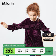 Dress spring and autumn literature A-line skirt Class C Spring 2021 female M. Latin / maladin Polyester 100% 5 years old, 6 years old, 7 years old, 8 years old, 9 years old, 10 years old, 11 years old, 12 years old, 13 years old, 14 years old Long sleeve 120153402Y Sauce red