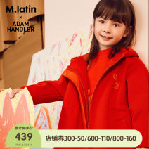 Plain coat M. Latin / maladin female 110cm 120cm 130cm 140cm 150cm 160cm bright red literature Zipper shirt There are models in the real shooting routine Solid color Cotton blended fabric Class C