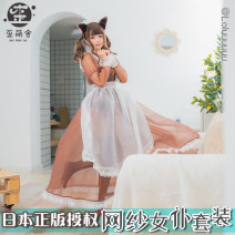 Cosplay women's wear suit goods in stock Over 14 years old original Waimengshe Transparent maid M special spot