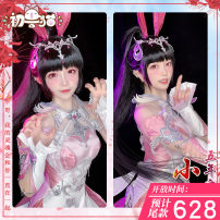 Cosplay women's wear Other women's wear goods in stock Over 14 years old comic S. M, l, average size Three early animal cat three Chinese Mainland Lovely wind Douluo continent