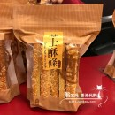 Crisp biscuit packing Crispy strips Hong Kong, Macao and Taiwan 15g Other / other Fifteen Qihua cake house Hong Kong Special Administrative Region 00852-27860119 See packaging nothing Cheese crispy, spicy garlic crispy, golden ham crispy Cool and dry Crisp biscuit no