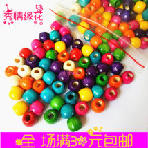 Other DIY accessories Other accessories other RMB 1.00-9.99 Mixed color 200 big red 200 green 200 yellow 200 medium coffee 200 blue 200 deep purple 200 rose red 200 primary color 200 Beige 200 orange 200 pink 200 white water paint 200 black 200 deep coffee 200 primary color 300 mixed color 100