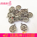 Other DIY accessories Other accessories Alloy / silver / gold RMB 1.00-9.99 0.3 yuan for one, 3 yuan for 10 brand new
