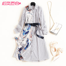Dress Summer 2020 S M L XL XXL Mid length dress singleton  Short sleeve street Polo collar High waist stripe Single breasted A-line skirt shirt sleeve Others 25-29 years old Type A Lily of the soul Resin fixation of lace up button More than 95% other polyester fiber Polyester 100% Europe and America