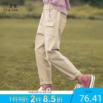 trousers Yes, yes female spring and autumn trousers leisure time Casual pants There are models in the real shot middle-waisted Leather belt Cotton polyester Don't open the crotch Cotton 97% polyurethane elastic fiber (spandex) 3% YQ19KZ6390 Class B 130-170 Autumn of 2019