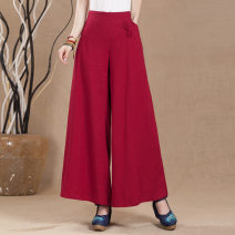 Casual pants Black, red, gray, beige Average size Spring of 2019 trousers Wide leg pants Natural waist Other styles routine 35-39 years old other belt