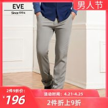 Casual pants Eve de uomo / Evan Fashion City light gray 30 29 32 46 33 42 44 34 31 38 40 36 35 routine trousers Other leisure Straight cylinder No bullet EB560013 spring youth Business Casual 2016 middle-waisted Straight cylinder Spring 2016 Same model in shopping mall (sold online and offline)