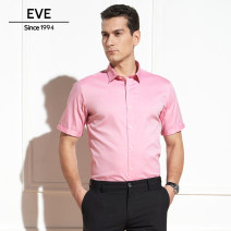 shirt Business gentleman Eve de uomo / Evan 38 39 40 41 42 43 44 gules Thin money Pointed collar (regular) Short sleeve Self cultivation go to work summer youth Business Casual 2015 Solid color Summer 2015 Same model in shopping mall (sold online and offline)
