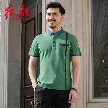 T-shirt Business gentleman Light yellow jtx2708-1 dark green jtx2708-2 routine 165/84A 170/88A 175/92A 180/96A 185/100A 190/104A Hongdu Short sleeve Lapel standard daily summer JTX2708 Cotton 95.5% polyurethane elastic fiber (spandex) 4.5% middle age Business Casual Summer of 2019
