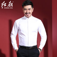 shirt Business gentleman Hongdu 38 39 40 41 42 43 44 46 45 47 White sj3326-1 black sj19306-1 routine stand collar Long sleeves Self cultivation go to work autumn SJ3326-1 middle age Cotton 100% Chinese style 2020 Solid color Color woven fabric Autumn 2016 other cotton other More than 95%