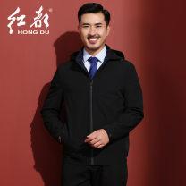 Jacket Hongdu Business gentleman Black cw6156-1 blue cw6156-2 165/84A 170/88A 175/92A 180/96A 185/100A 190/104A 195/108A standard Other leisure autumn CW6156 Polyamide fiber (nylon) 86.3%, polyurethane elastic fiber (spandex) 13.7% Long sleeves Wear out Hood Business Casual middle age routine