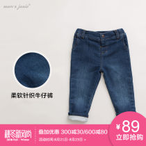 trousers Marc&Janie male 18m suggested height 73cm24m suggested height 80cm3t suggested height 90cm4t suggested height 100cm5t suggested height 110cm6t suggested height 120cm Light denim dark blue spring and autumn trousers Europe and America No model Jeans Leather belt middle-waisted Open crotch