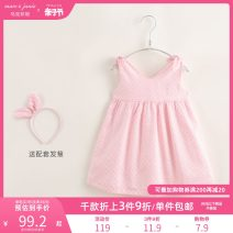 Dress Foundation white dot printing [spot] pink pattern [spot] Cherry floret [spot] female Marc&Janie 18M 24M 3T 4T 5T 6T 8T Cotton 100% summer Europe and America Skirt / vest other cotton Lotus leaf edge TQ19761-1 Class A Spring of 2019