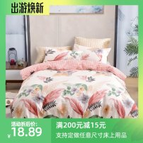 Fabric / fabric / handmade DIY fabric cotton Loose shear rice Plants and flowers printing and dyeing bedding article Elegant gathering 100%