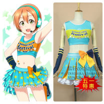 Cosplay women's wear skirt Customized Over 8 years old Custom any size, please leave a message, size table, normal size comic S. M, l, XL, customized Ziyu cartoon Costume Japan Lovely wind, Maid Dress, yujiefan, campus wind, Lolita Love Live! Starry sky Starry sky