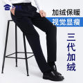Casual pants Millet family Business gentleman Men's, women's 28,30,32,34,36,29,31,33,35,37,38,40,39 Plush and thicken trousers motion Straight cylinder High shot winter Business Casual 2020 middle-waisted Straight cylinder Three dimensional tailoring No iron treatment Domestic famous brands