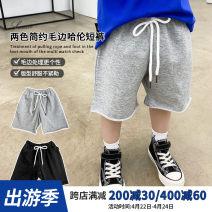 trousers DDJ BIBI neutral 90cm,100cm,110cm,120cm,130cm,140cm,150cm Gray, black, gray - black- shorts Sports pants K-21033 12 months, 18 months, 2 years old, 3 years old, 4 years old, 5 years old, 6 years old, 7 years old, 8 years old, 9 years old, 10 years old, 11 years old