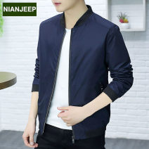 Jacket Jeep shield Business gentleman 165/84A 170/88A 175/92A 190/104A 180/96A 185/100A routine standard Travel? winter Other 100% Long sleeves Wear out stand collar Business Casual middle age routine Zipper placket other Fall 2017 Embroidery Pure e-commerce (online only) other