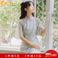 cheongsam Summer 2020 S,M,L,XL Picture color Short sleeve long cheongsam grace Low slit Oblique lapel Decor 18-25 years old other 71% (inclusive) - 80% (inclusive)