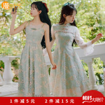 Dress Summer 2021 Bean green (Qipao skirt), bean green (suspender skirt), bean green (princess sleeve) S,M,L,XL Mid length dress singleton  three quarter sleeve Sweet other High waist Solid color Socket other other Others 18-24 years old Type A Lace 71% (inclusive) - 80% (inclusive) other other Mori