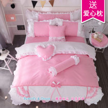 Bedding Set / four piece set / multi piece set cotton other Solid color 133x72 Other / other cotton 4 pieces 40 Tiny princess. Pink, tiny princess. Blue, tiny princess. Purple, tiny princess. Rose red Bed skirt Qualified products Korean style 100% cotton twill