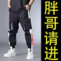 Casual pants Others Youth fashion 72077,72076,72075,72073,72330,72331,72332,72333,72394,72395,72397,72399,72396,72398,72101,72544,72543,72542,72541,72540,72493,72469,72153,72155 trousers Other leisure easy get shot spring Large size