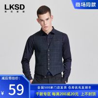 Vest / vest Business gentleman Laxdn / Lexton 46/S 48/M 50/L 52/XL 54/XXL blue go to work standard Vest routine autumn V-neck youth 2019 Business Formal  F151200920 lattice Single breasted Cloth hem Polyester fiber 70.8% viscose fiber (viscose fiber) 28.2% polyurethane elastic fiber (spandex) 1%