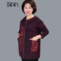 T-shirt Black, blue, purple 2XL,3XL,4XL,5XL Spring 2020 Long sleeves Hood easy Regular routine street cotton 86% (inclusive) -95% (inclusive) 40-49 years old youth Bmchar / Baimei beauty Bmchar19C100-21 Embroidery Sports & Leisure
