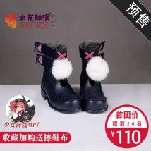 Cosplay accessories Shoes / boots Pre sale Spark animation First group limited pre-sale - remark gender code number first group pre-sale - remark gender code number