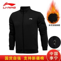 Sportswear / Pullover S/165 M/170 L/175 XL/180 XXL/185 3XL/190 4XL/195 5XL/200 6XL/205 Ling / Li Ning Plush black Plush dark grey male Li Ning Plush cardigan sweater sportswear Cardigan stand collar Winter 2020 Brand logo embroidery run keep warm Men's outdoor zipper zipper