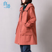 Windbreaker Autumn of 2019 M L XL Rust red coffee Long sleeves routine Medium length zipper Hood routine Solid color Soliloquy WT907933 96% and above cotton Cotton 100%