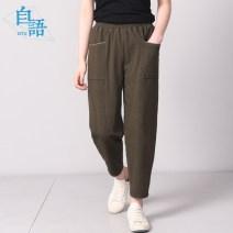 Casual pants M L XL 2XL 3XL 4XL Summer of 2018 Ninth pants Straight pants Natural waist commute Thin money Soliloquy literature Cotton 80% polyethylene terephthalate (polyester) 17% polyurethane elastic fiber (spandex) 3% Pure e-commerce (online only)