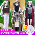 Doll / accessories 3, 4, 5, 6, 7, 8, 9, 10, 11, 12, 13, 14, 14 and above parts Other / other China One piece of baby clothes for sports shoes [excluding doll], wig / baby clothes / baby shoes for any three kinds of beauty bags < 14 years old other parts Fashion cloth other Yes clothing