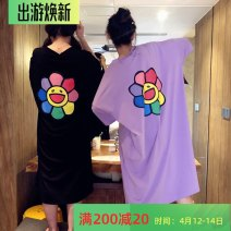 Nightdress Other / other Purple, black, white Average size Sweet Short sleeve Leisure home longuette summer Plants and flowers youth Crew neck cotton printing More than 95% pure cotton