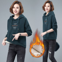 Sweater / sweater Spring 2021 M,L,XL,2XL Other / other