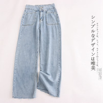 Casual pants Denim blue M,L,XL Spring 2021 trousers Wide leg pants High waist commute routine 30% and below other literature