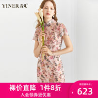 Dress Summer 2020 Pink 36 38 40 42 44 46 Middle-skirt singleton  Short sleeve commute stand collar Broken flowers Socket A-line skirt routine 30-34 years old Type X Sound Ol style 8C50205806 More than 95% polyester fiber Polyester 100% Pure e-commerce (online only)