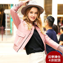 leather clothing Winter 2017 Pink 82 155/36/S160/38/M165/40/L170/42/XL175/44/XXL180/46/XXXL Tone conventional Self-cultivation Long sleeve zipper Commuting Fang Ling 8C47509460 zipper 30-34 years old PU Pure electricity supplier (only online sales)