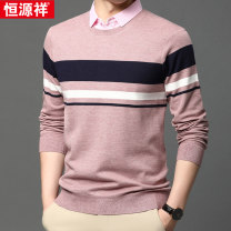 T-shirt / sweater hyz  Fashion City 165 170 175 180 185 routine Socket Shirt collar Long sleeves HYX/TL/TX009 spring and autumn Slim fit 2020 Cotton 88.8% polyester 8.7% polyurethane elastic fiber (spandex) 2.5% leisure time Business Casual middle age routine stripe Autumn 2020 No iron treatment