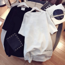 T-shirt 663 white 663 gray 663 black 664 white 664 gray 665 white 665 gray 666 white 666 gray 666 black 667 white 667 black 667 gray 668 white 668 gray M L XL XXL Summer 2020 elbow sleeve Crew neck easy Medium length routine commute cotton 86% (inclusive) -95% (inclusive) 18-24 years old Simplicity