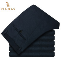 Western-style trousers Ba Bao Fashion City Black blue trousers Straight cylinder spring go to work Large size Business Casual Spring of 2018 Solid color No iron treatment polyester fiber 50% (inclusive) - 69% (inclusive)