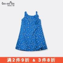 Dress Blue bottom anchor female Chou Chou chic / Yatong shop 100cm 110cm 120cm 130cm 140cm 150cm 160cm 165cm Cotton 100% summer Skirt / vest cotton A-line skirt SG-872 Blue Summer of 2018 Four, five, six, seven, eight, nine, ten, eleven, twelve