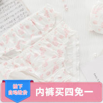 underpants female Pink Unicorn Hip 85-92 (3 Pack) Other / other 1 other Briefs low-waisted Sweet youth