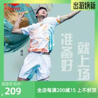 Badminton wear For men and women S,M,L,XL,XXL,XXXL Ling / Li Ning AAYR191