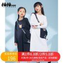Dress White / black black female JOJO 7/110cm 110cm 120cm 130cm 140cm 150cm 160cm 165cm Cotton 95.6% polyurethane elastic fiber (spandex) 4.4% spring and autumn Korean version Long sleeves Solid color cotton A-line skirt Class B Spring 2021 Chinese Mainland Guangdong Province Shenzhen City